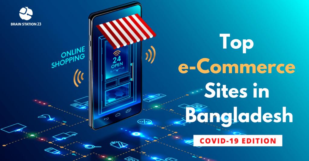 Top e-Commerce Sites in Bangladesh According To Alexa