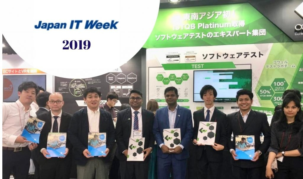 Brain Station 23 at Japan IT week 2019